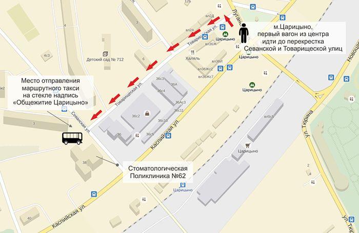 Схема посадки на маршрутку
